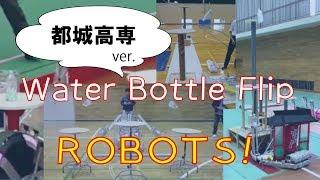 都城高専:チーム紹介VTR/高専ロボコン2018 [ROBOCON official]robot contest