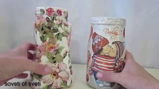 DIY:Делаем ВАЗЫ из СТЕКЛЯННЫХ БАНОК своими рукамиVASES OF CANS