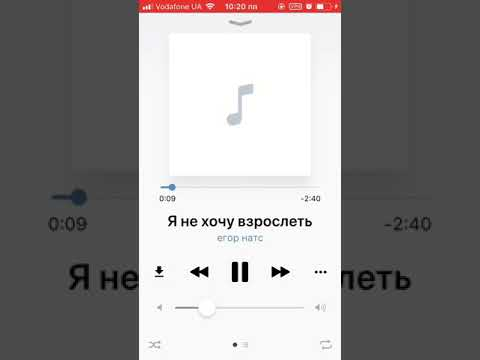 Клип Егор Натс - я не хочу взрослеть