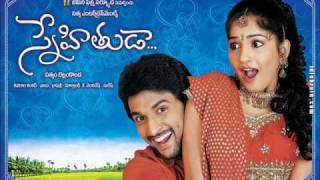 Download Inthaku Nuvvevaru MP3 song and Music Video