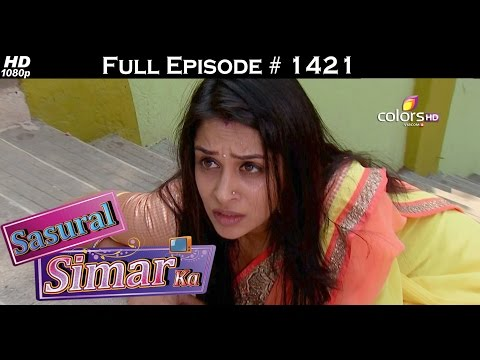 Sasural Simar Ka - 17th February 2016 - ससुराल सीमर का - Full Episode (HD)