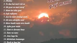 Subah Ho gayi Mamu... Part 1