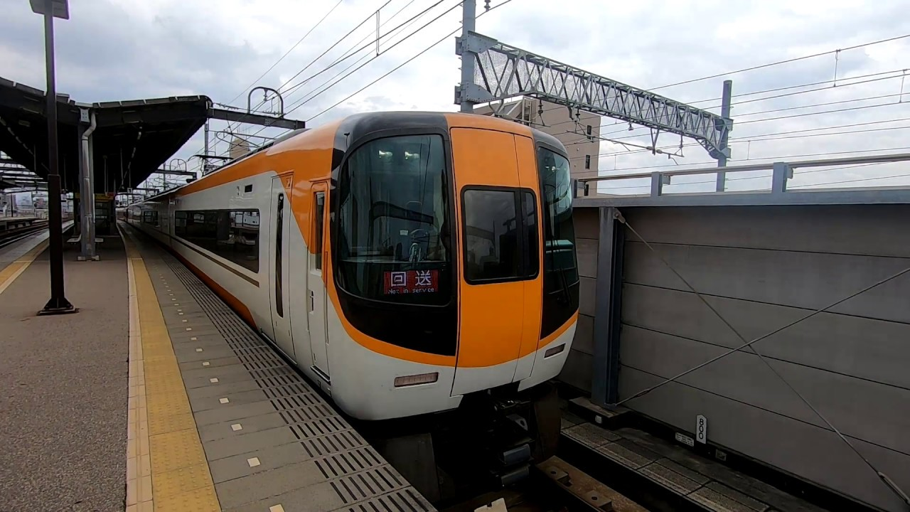 近鉄特急通過、発車映像集 近鉄八田駅にて Kintetsu Limited Express Trains