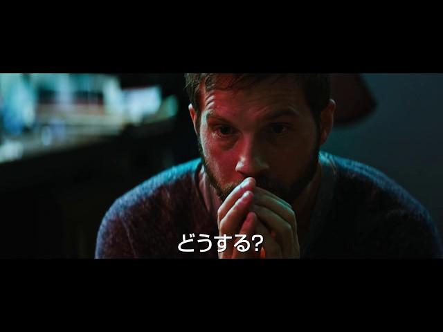 映画『アップグレード』予告編