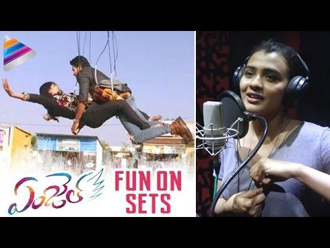 Hebah Patel ANGEL Movie Making | Fun on Sets | Naga Anwesh | Angel Telugu Movie | Telugu Filmnagar