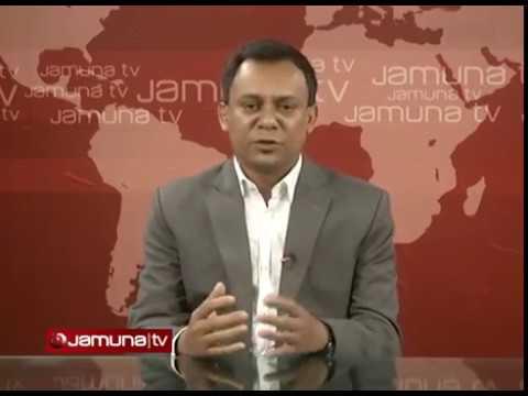 Money Laundered from Bangladesh : Hundi: 15 Minutes : Alamgir swapan 091216