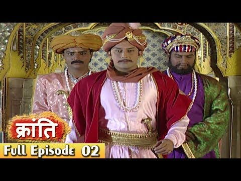 1857 Kranti  Episode 1  Indian Historical Drama