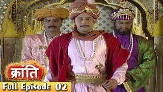 1857 Kranti | Full Episodes