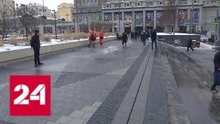 """""""Погода 24"""": декабрьская оттепель - Россия 24"""