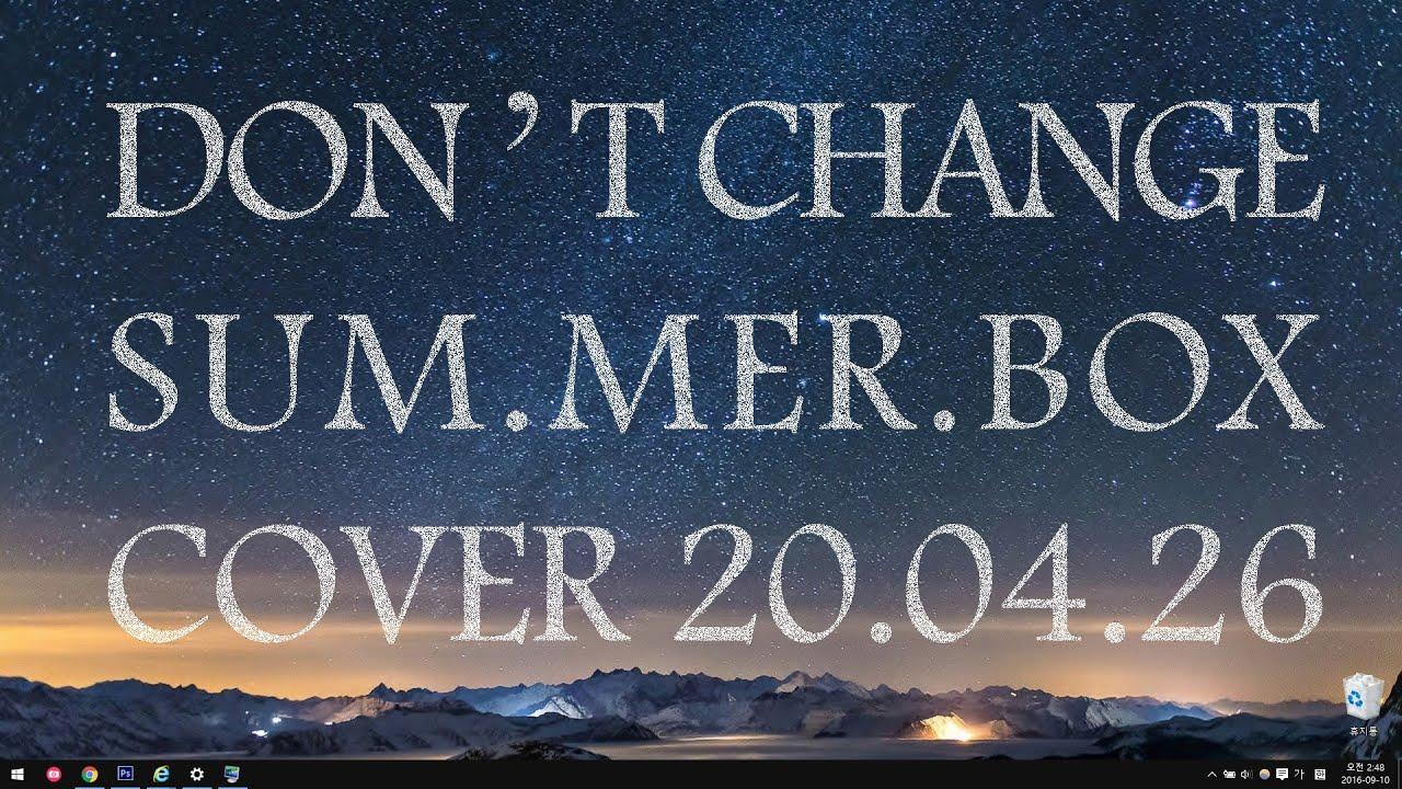 권태기 극복! 오랜 커플들에게 들려주는 사랑 노래 | 내 사랑은 변하지 않아! | MUSIQ SOULCHILD - DON'T CHANGE COVER by SUM.MER.BOX
