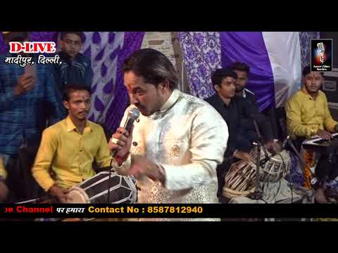 Banda Garib Hai 2018   Deepak Rana   DJ Kashish Event Show   Lover Films Series