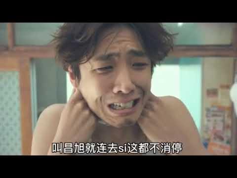 《럭키(LuckKey)》刘海镇、李准、赵允熙、林智妍主演《幸运的钥匙》