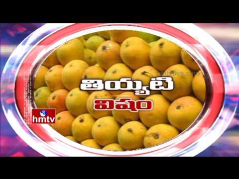 Exclusive Story On Fruit Ripening Chemicals | Special Report From Hyderabad Fruit Markets | HMTV