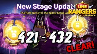 LINE Rangers | วินาทีแรกที่ผ่านด่านใหม่! STAGE 421-432 CLEAR!