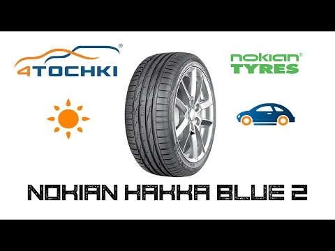 Летняя шина Nokian Hakka Blue 2 на 4 точки.