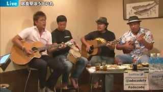ゲストは桑名シオン with パタヤビーチボーイズの皆さま! 聖籠町・居食...