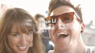 Aram - أنا مين - Official Music Video