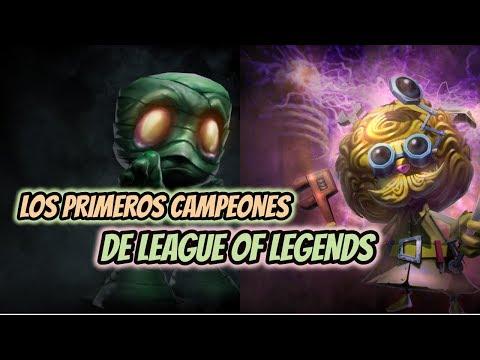 LOS PRIMEROS CAMPEONES DE LEAGUE OF LEGENDS thumbnail