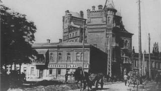 Старые кварталы Киева: история и легенды
