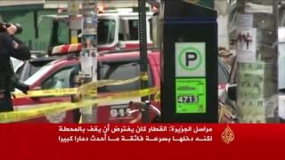 مقتل وجرح العشرات في حادث قطار بنيوجيرسي