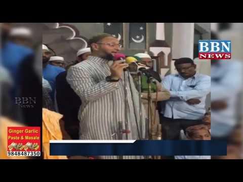 Barrister Asaduddin Owaisi addressing Jalsa Youm-ul-Quran from Jamia Masjid Secunderabad .