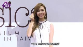 【4年前】Jessica撇來臺耍大牌 姐妹吵架Krystal需認錯 thumbnail