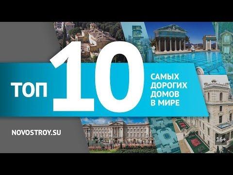 Риэлторы Москвы в Рейтинге Москвы. Рейтинг лучших