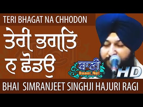 Teri-Bhagat-Na-Chhodon-Bhai-Simranjeet-Singh-Ji-Sri-Harmandir-Sahib-G-Bangla-Sahib