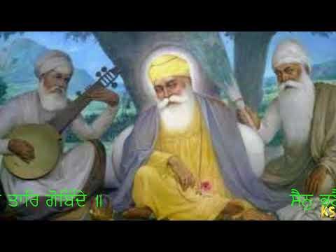aarti guru granth sahib ji aarta shri guru granth sahib ji