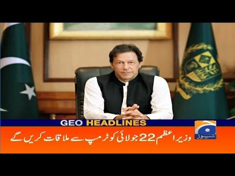 Geo Headlines 11 AM | Wazir-e-Azam 22 July Ko Trump Se Mulaqaat Karein Ge | 20 July 2019