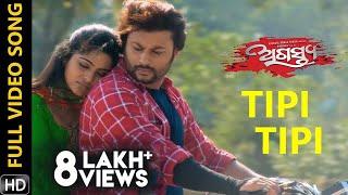 Tipi Tipi   Full Video Song   HD   Agastya   Odia Movie   Anubhav Mohanty   Jhilik Bhattacharjee