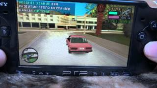 gta на psp в Full HD 1080p