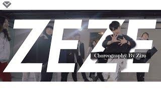Kodak Black - ZEZE   Dance Choreography Ziro   Choreography Class LJ DANCE