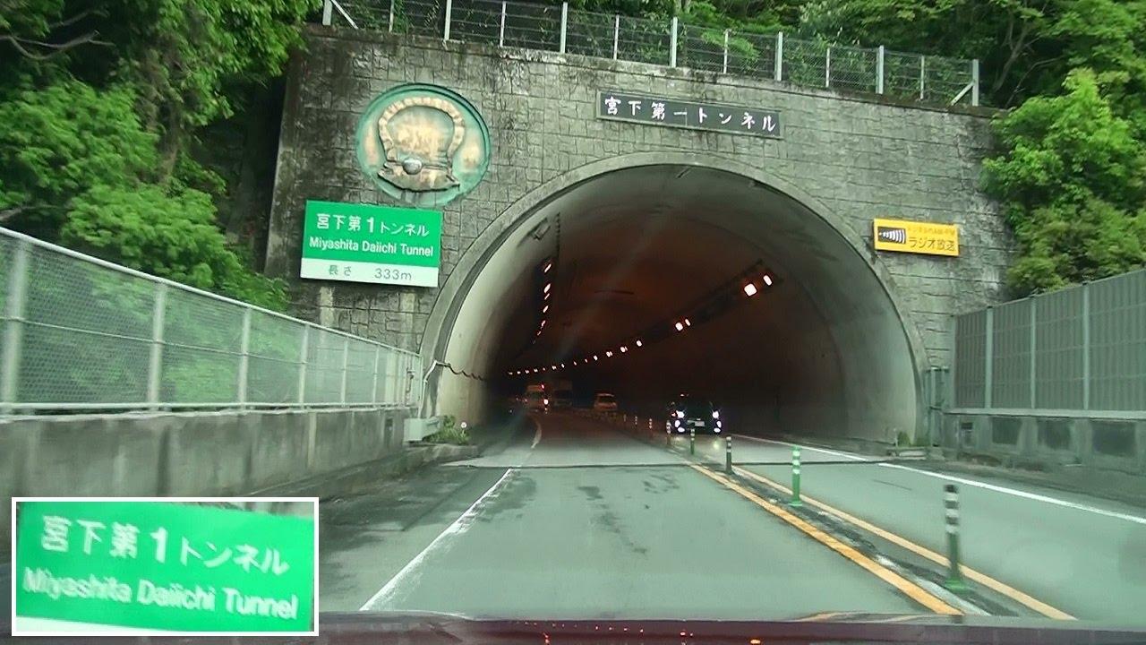 170504_宮下第1TN[R56宇和島道-...
