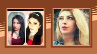 İbrahim Çelik & Rabia Keskin - Hazırım (Official Audio) Resimi