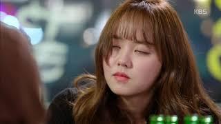 라디오 로맨스 - 속상함에 술주정 부리는 김소현T_T. 20180305