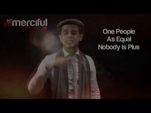 Dear Media  - Islamic Spoken Word ᴴᴰ By Hussain Ali