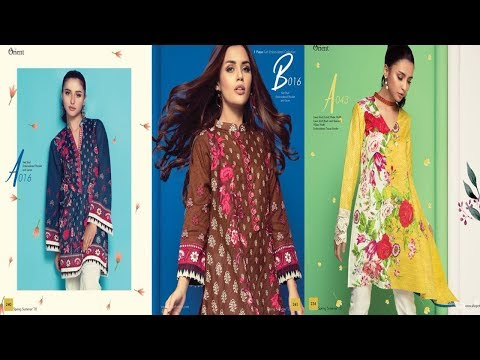 Latest Orient Textiles Spring Summer Unstitched Single Pc Collection 2018
