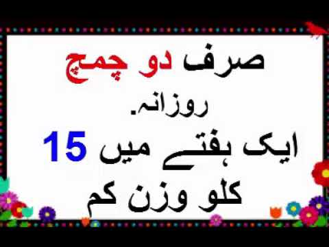 Amazing beauty Tips In Hindi urdu-fast weight loss 20 kg in 10 days at home-wazan kam karne ke totke