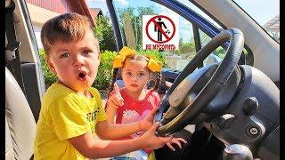 Ричард и Правила Поведения для Детей