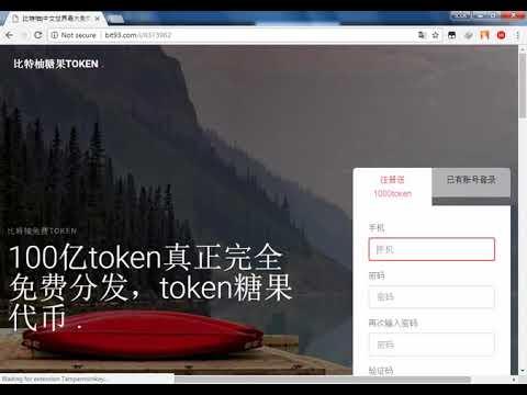 3-airdrops|get-10-sgc-token|get-1-mcmc-token|get-1000-canday-token-with-icos-guru