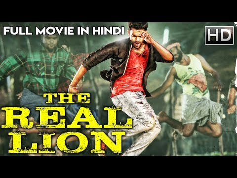 The Real Lion (Thilagar)   2018 New Released Hindi Dubbed Movie   South Movie   Action Movies 2018