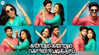 Dulquer & Rakshan shooting நடக்கும்போதே ஓடிட்டாங்க - KKKA Director Reveals - 27-02-2020 Tamil Cinema News