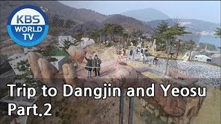 Trip to Yeosu and Dangjin Part.2 [Battle Trip/2019.05.05]
