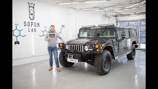 Новая студия Sopun Lab. Детейлинг-химчистка Hummer H1 Алексей - блоггер :)