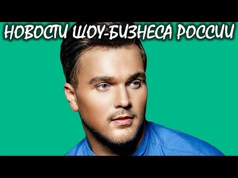 Кто может поехать от России на «Евровидение-2017
