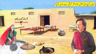 Bahun Tarpaya E Dhol Nadana Attaullah khan Esakhelvi