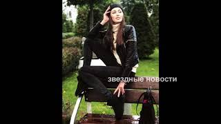 Никакого воспитания. Анастасия Костенко не умеет себя вести