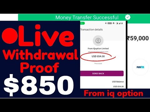 IQ Option Live Withdrawal Proof | $850 | By Skrill | 2019 | Hindi