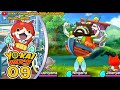 Yo-kai Watch #09 - ¡Bergantín, el guardián del lago!